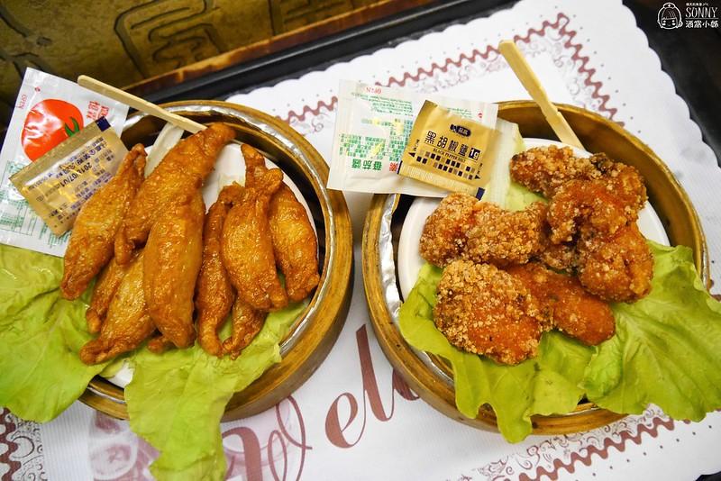 樸子美食 中式簡餐,輕食盡在-采荷居人文茶館(附影片+周邊遊玩推薦 ...