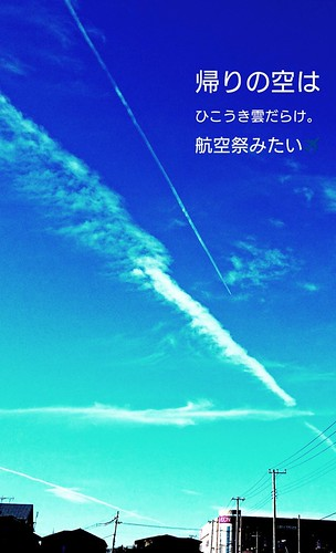 IMG_20180107_154359_599