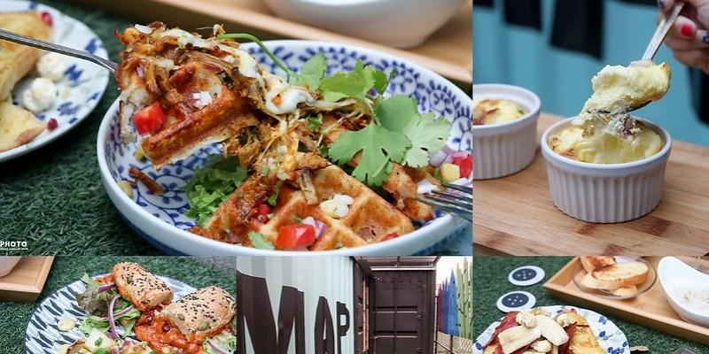 台南北區 「旅圖 MAP LAB Kitchen 異國早午餐」新菜單上市,給你私廚味的早午餐。輕工業鐵櫃風格。|台南早午餐|下午茶|甜點|貨櫃屋|MAP