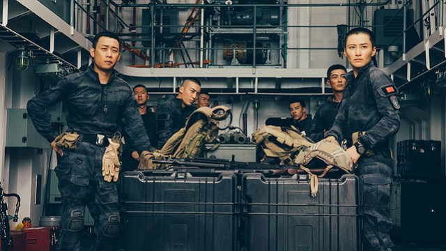 Operation Red Sea Still