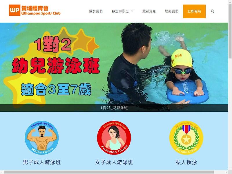 2018-02-20 Chinese web
