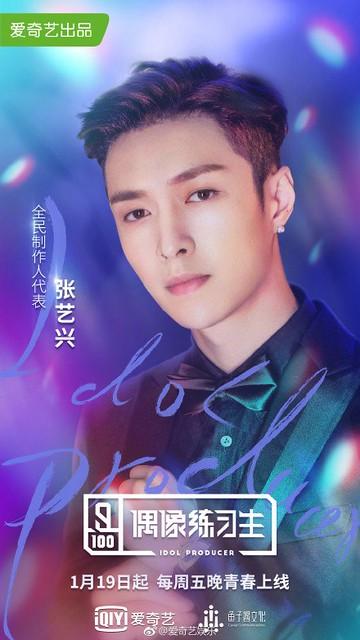 Idol Producer - Yixing