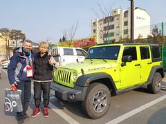 2018 PyeongChang Jeux Olympiques 22 02