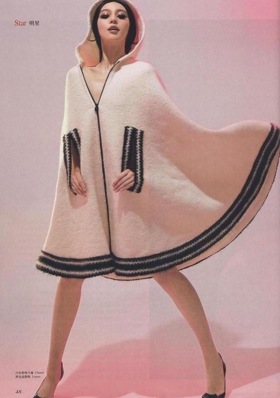 白色ツイード・コート : ファン・ピンピン : 「妖精」は女性の最高状態 ファン・ピンピン ロフィシェル 第166号 2006年7月号 チェン・マン チャン・タン