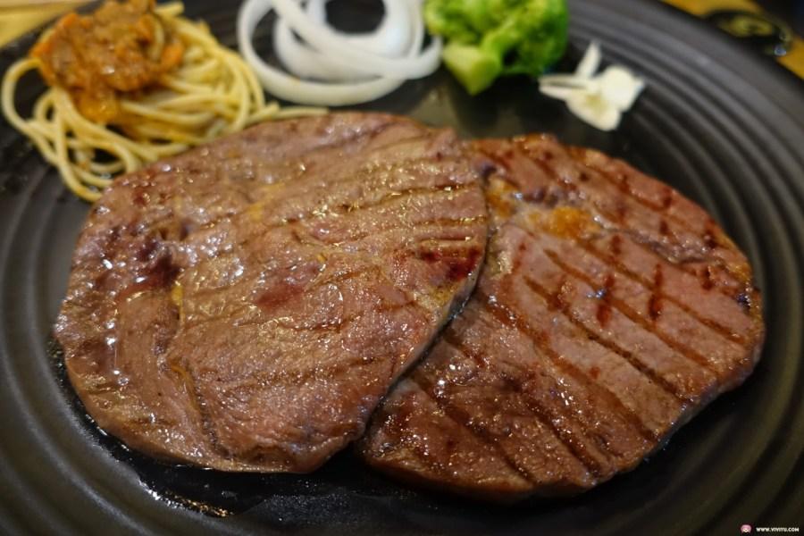 [八德美食]牧人炭火原味牛排~品嚐到牛肉自然的原始滋味.排餐有附上濃湯與可樂(關門大吉) @VIVIYU小世界