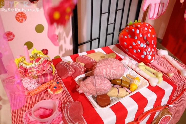 草莓牛奶泡泡慾_紅點文旅 (18)