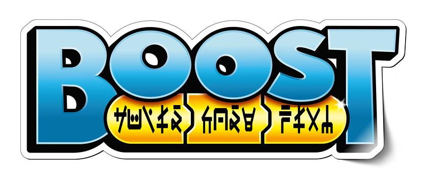 Ninjagonese LEGO Boost logo