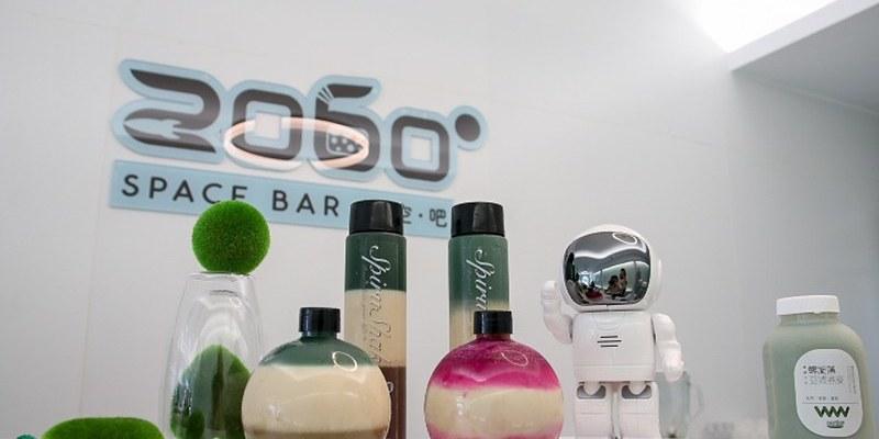 台南美食飲品 外太空的奇幻風格!超新潮的新鮮螺旋藻及豆漿飲品。「2060太空吧」|台南豆漿|漸層飲品|
