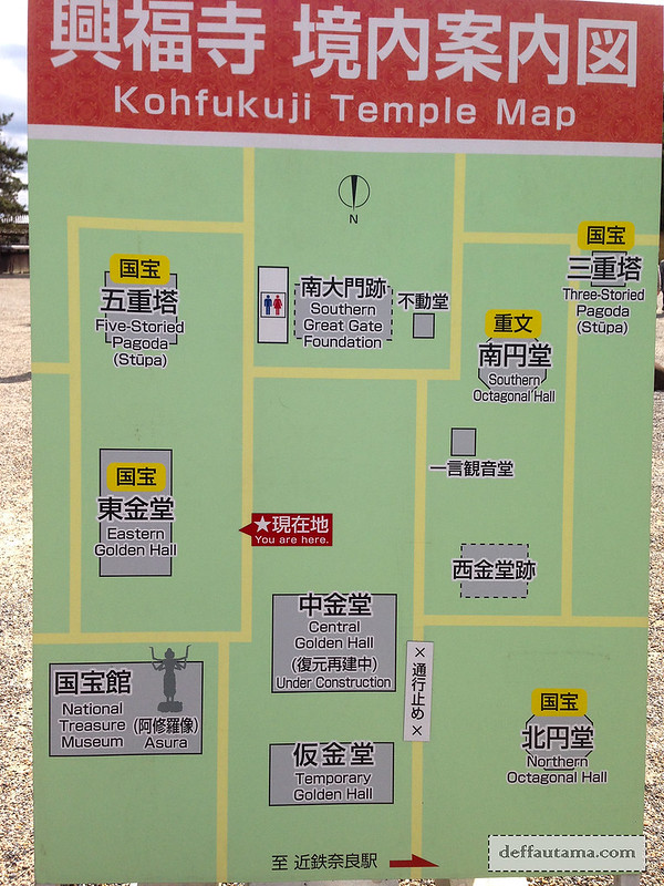 Setengah Hari di Nara - Kohfukuji Temple Map