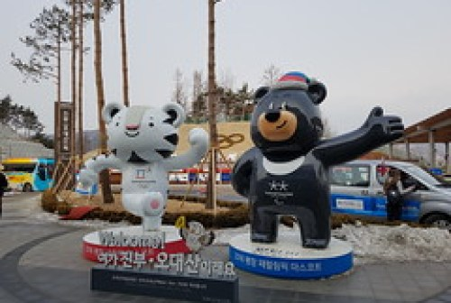 2018 PyeongChang Jeux Olympiques 14 02