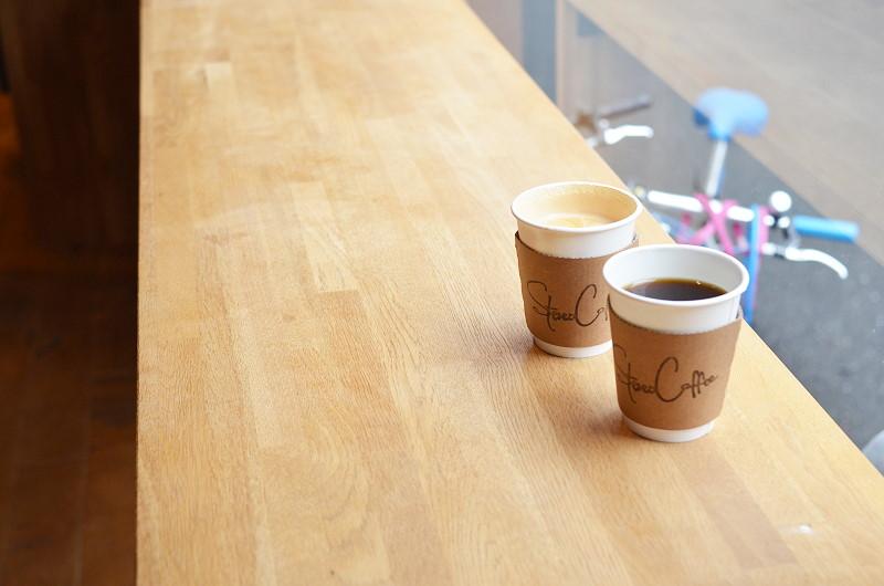 Stereo Coffee