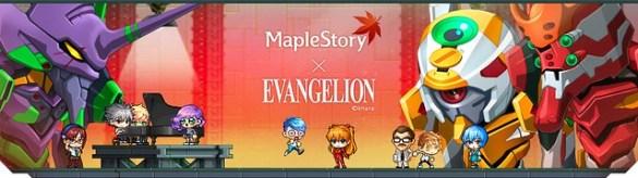 Maplestory x Evangelion