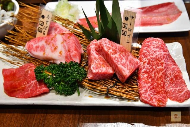 東京上野房家燒肉-22