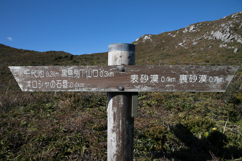 神津島取材 #tamashima #PR #kouzushima