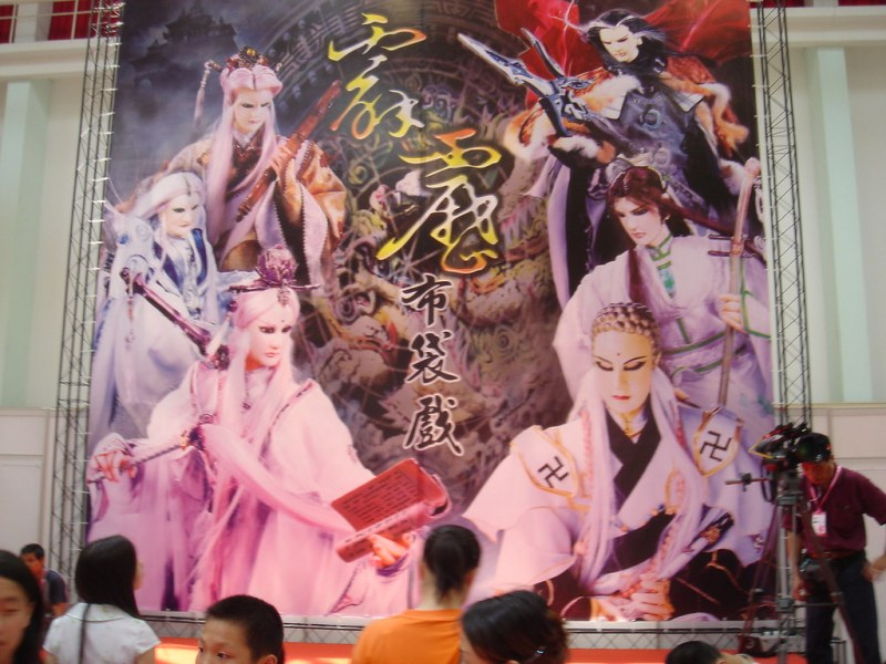 20060628 上海活動現場 039