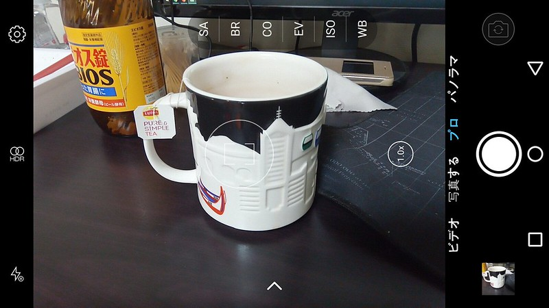 Ulefone Armor 2 カメラアプリ (5)