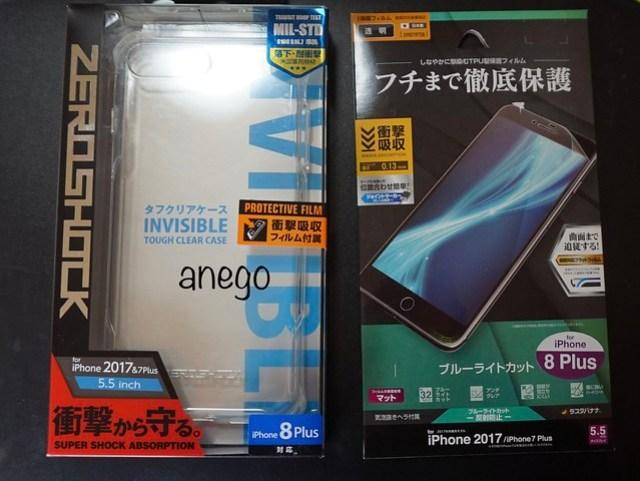 iPhone 8P アクセサリー