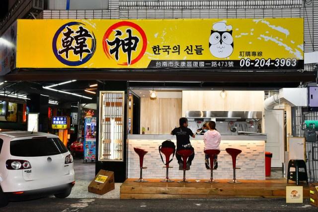 韓神韓式料理-13