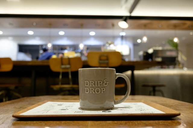 DRIP & DROP COFFEE SUPPLY 2017/12/29 X7009940