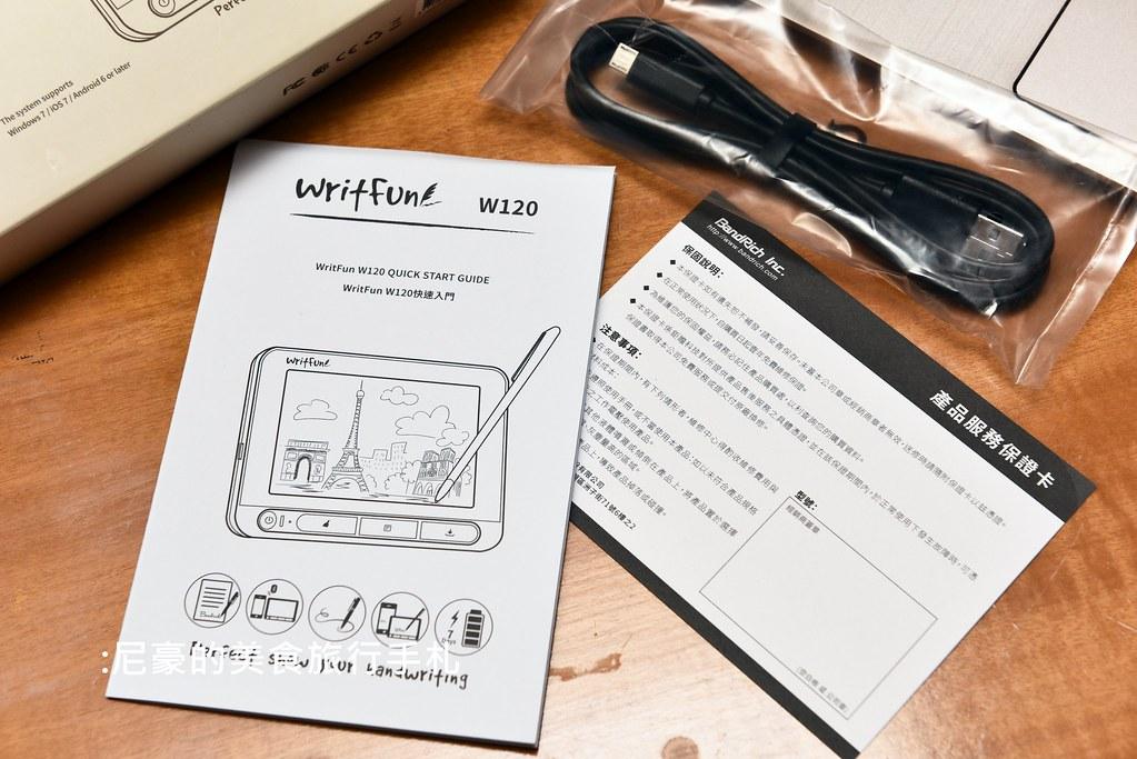 [生活3C] Writfun W120無線環保電子板,膽固醇面板筆畫超細緻,數位書寫繪圖新體驗! @ 尼豪的美食旅行手札 ...
