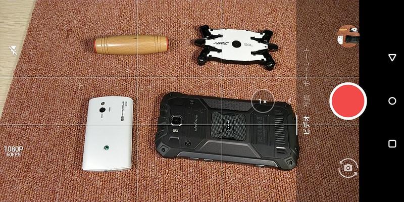 OnePlus 5T カメラ アプリ (2)