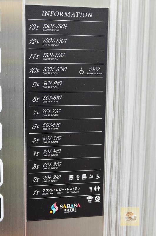 心齋橋Sarasa Hotel-15