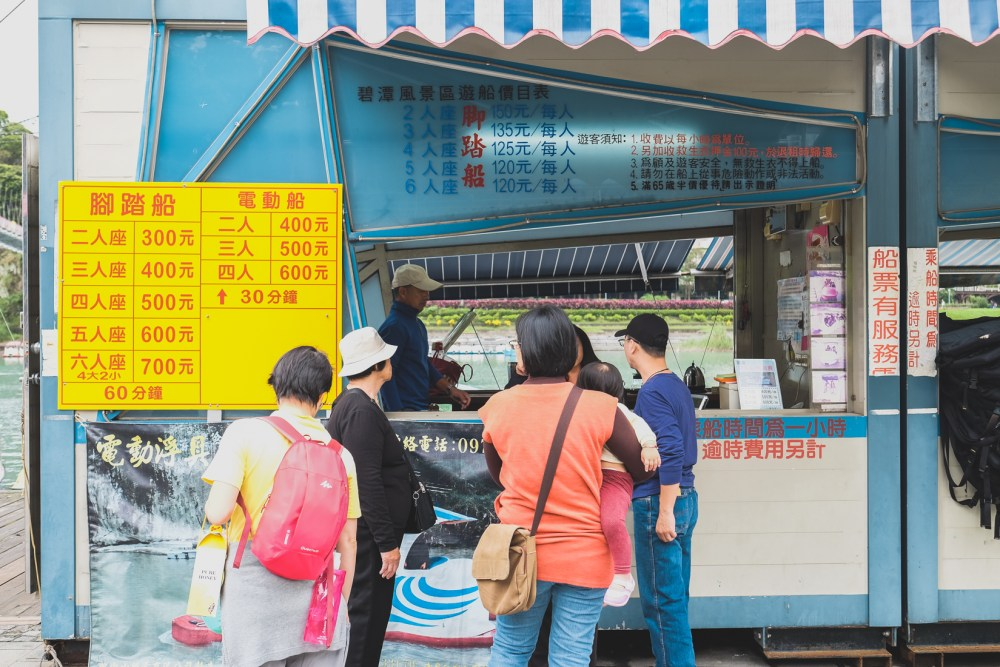Taiwan Taipei Xindian Bitan_-10