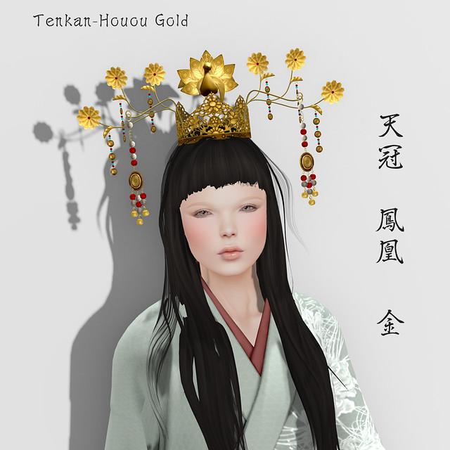 *NAMINOKE*Tenkan Houou Gold