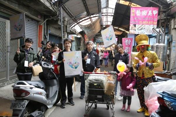 224小丑繞街互動表演暖身活動 (2)