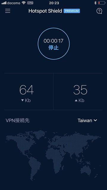 HotSpot VPN