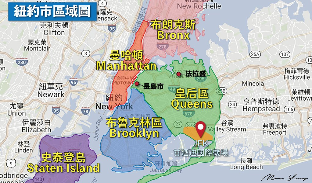 紐約區域圖