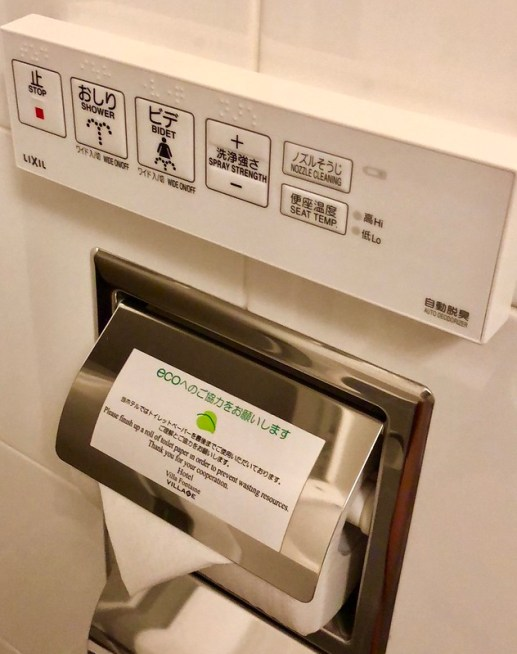 things to love Japan heated toilet seats