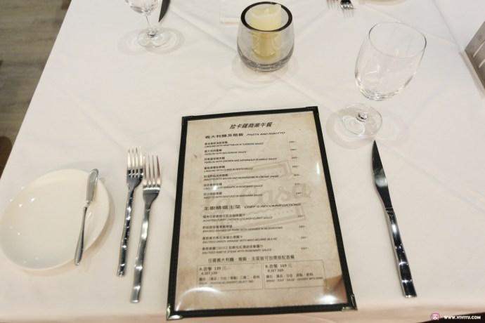(關門大吉)[桃園美食]La Casa 拉卡薩餐廳~中正藝文特區裡新開的異國料理餐廳.品嚐別具巧思的特色料理 @VIVIYU小世界