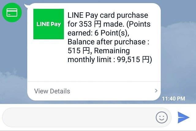 Line Pay AIS