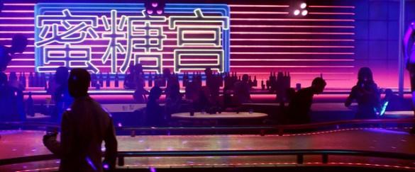 Living Dark - Stripclub