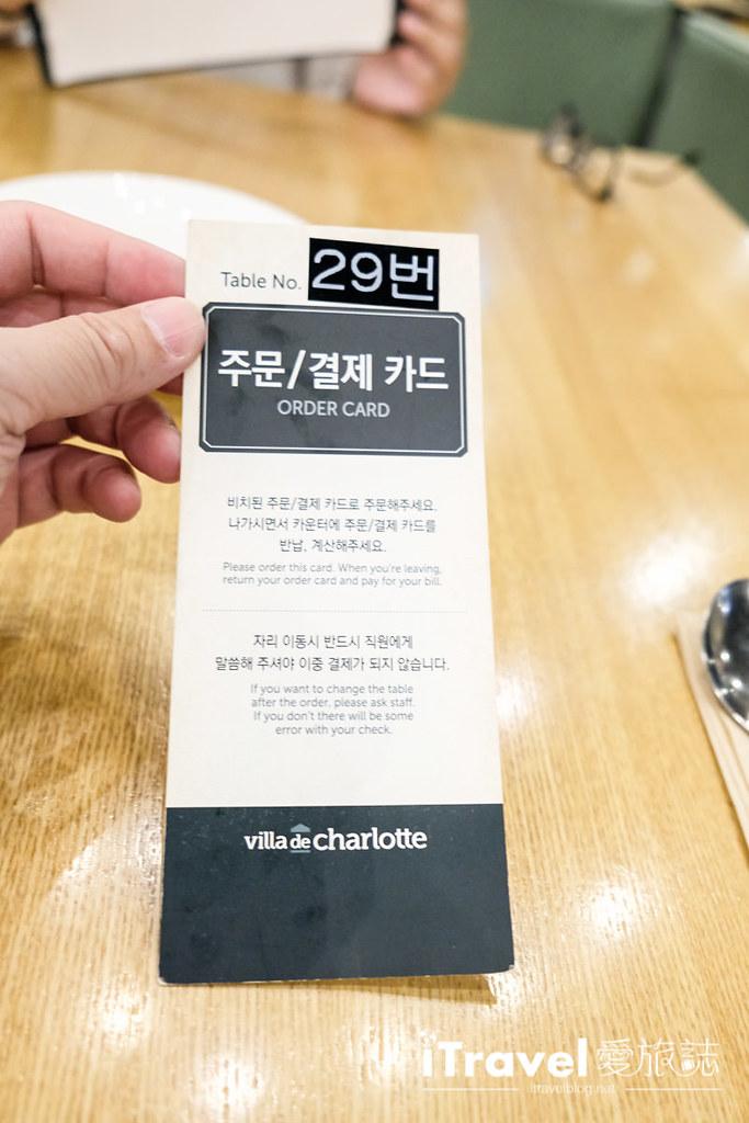首尔美食餐厅 Villa de Charlotte (12)