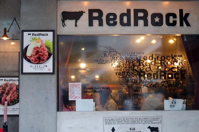 [JAPAN] Red Rock Osaka – My journal,my life
