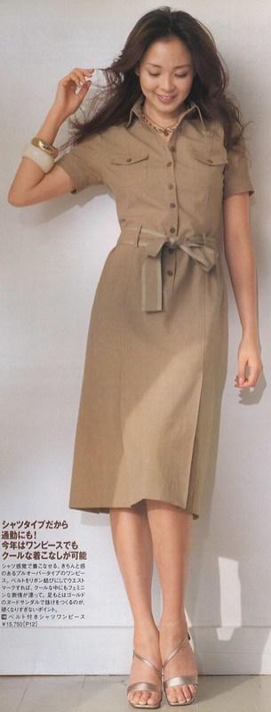 ベルト付きシャツ・ワンピース, 2006 / SHIHO