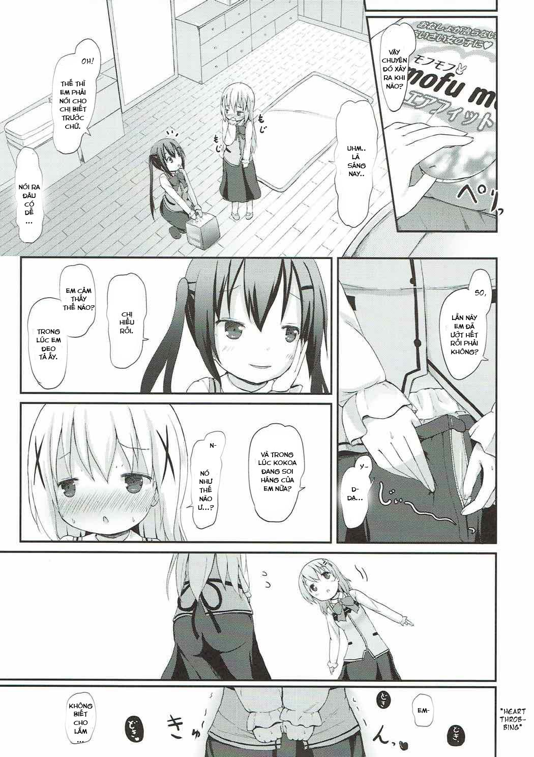 Hình ảnh  in Chino-chan no Omata Check
