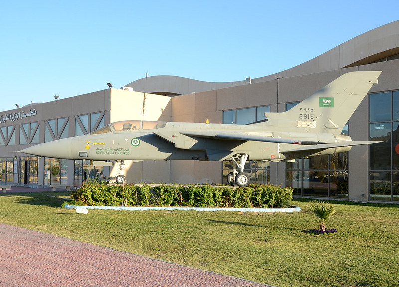 Image result for Royal Saudi Air Force Museum, Riyadh