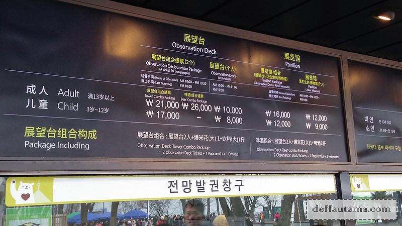 5 hari di Seoul - N Seoul Tower Observation Deck Ticket