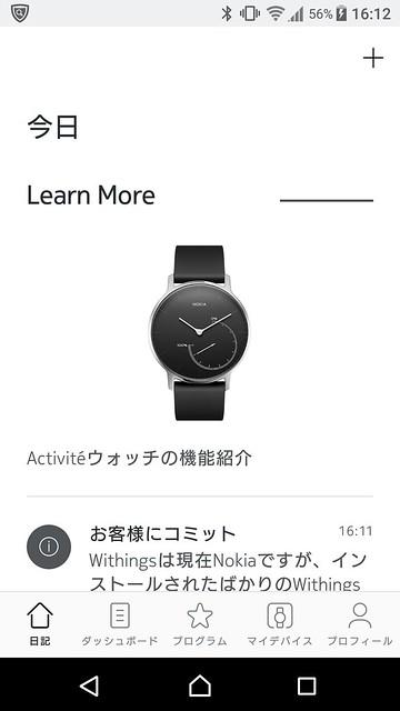 Screenshot_20171216-161248