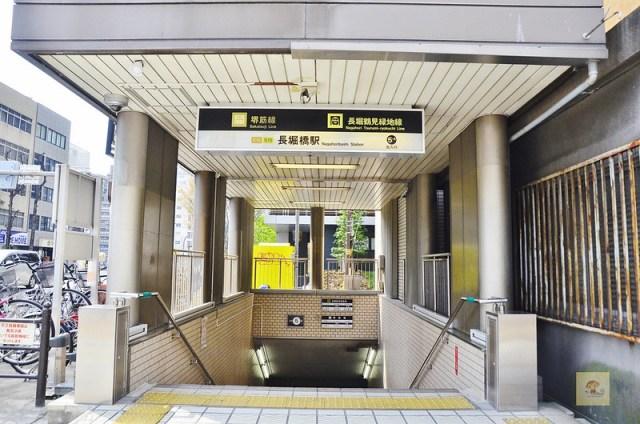 心齋橋Sarasa Hotel-61