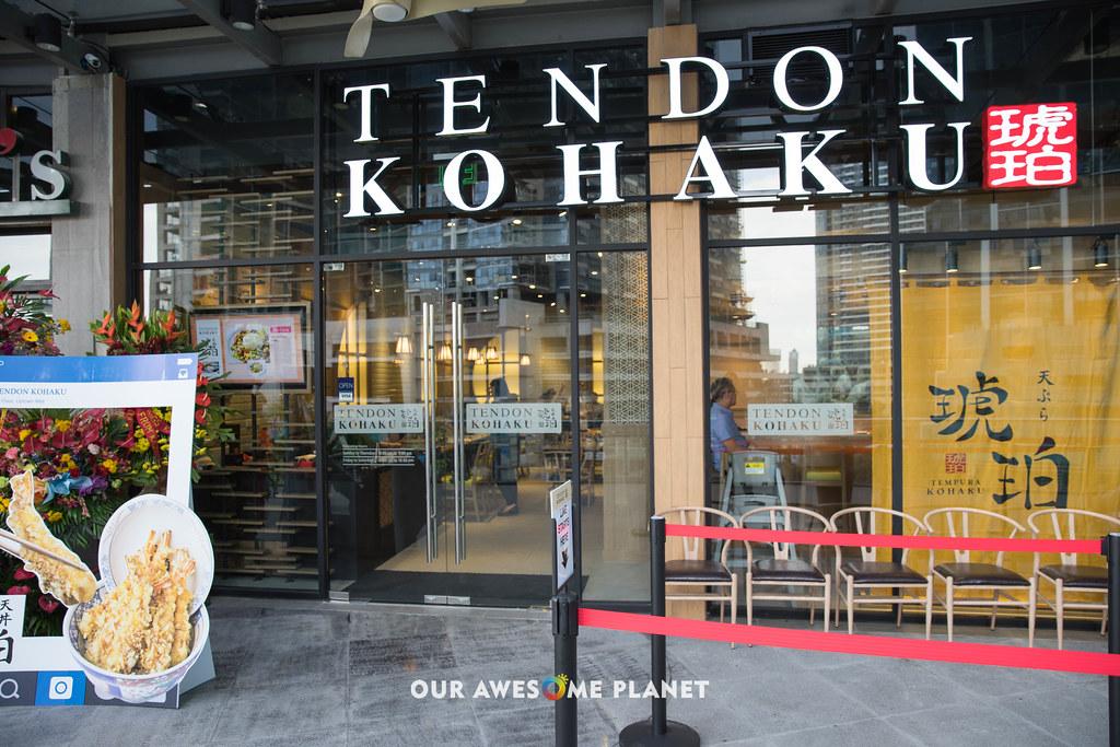 Tendon Kohaku-1.jpg