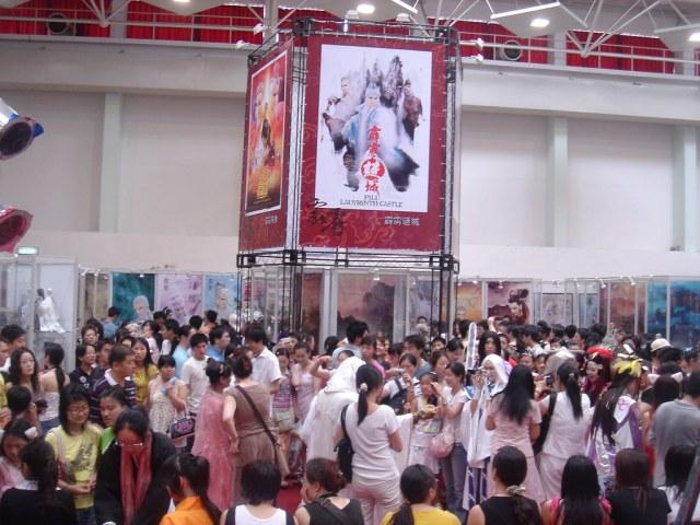 20060702 上海活動現場 027