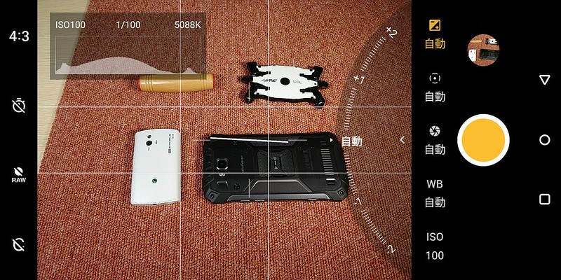 OnePlus 5T カメラ アプリ (10)