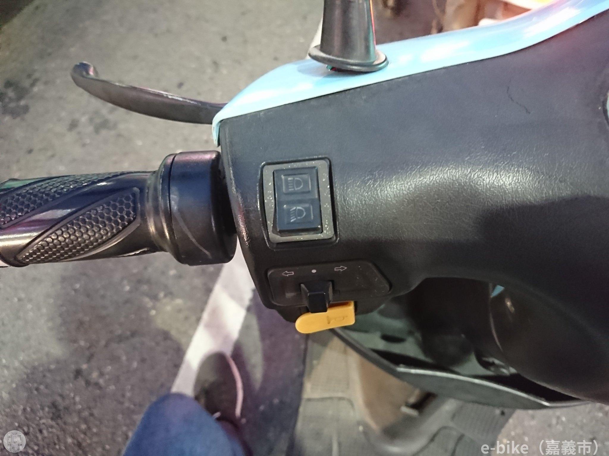 e-bike(嘉義市)