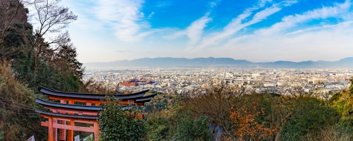 Overlooking Kyoto From Fushimi Inari