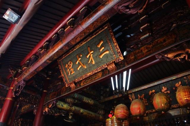 台南天壇 (11)