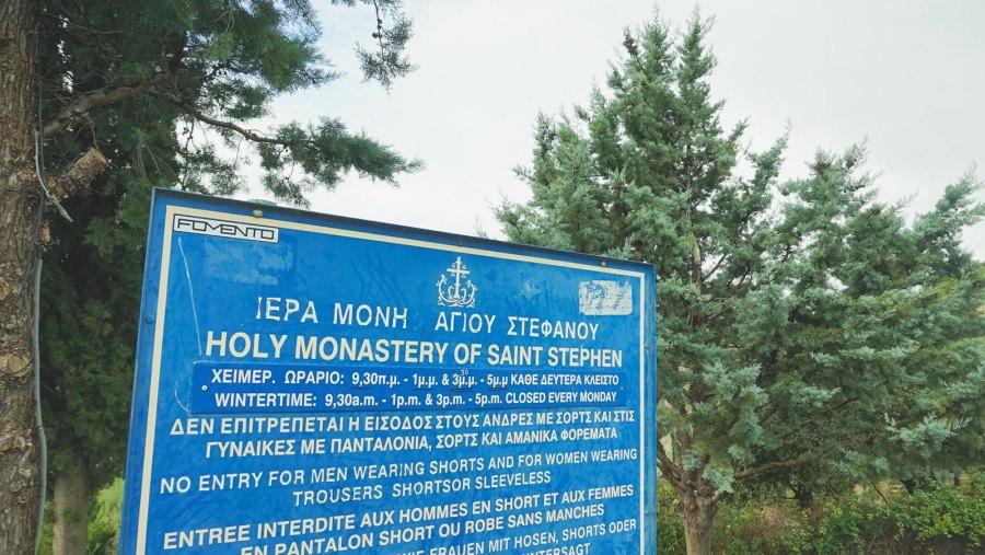 St Stephen Monastery Kalambaka Greece (2 of 23)